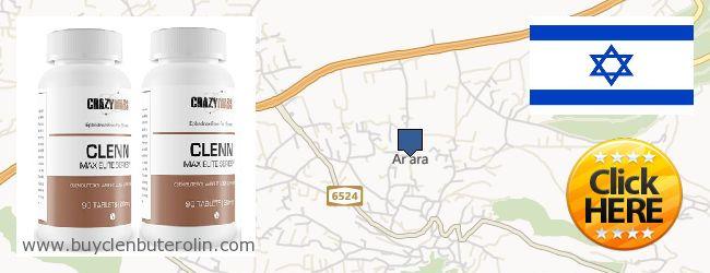 Where to Buy Clenbuterol Online 'Ar'ara, Israel