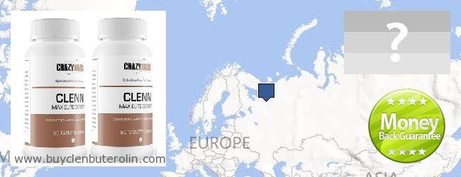 Where to Buy Clenbuterol Online Arkhangel'skaya oblast, Russia