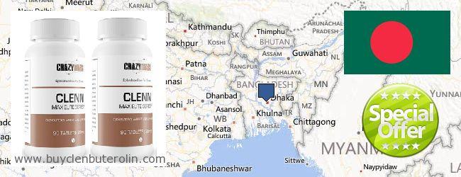 Where to Buy Clenbuterol Online Bangladesh