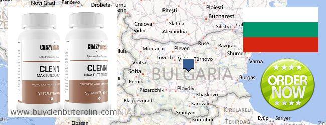 Where to Buy Clenbuterol Online Bulgaria