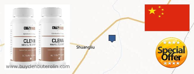 Where to Buy Clenbuterol Online Chengdu, China