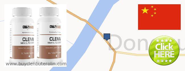 Where to Buy Clenbuterol Online Dongguan, China