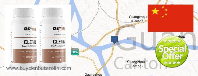 Where to Buy Clenbuterol Online Guangzhou, China