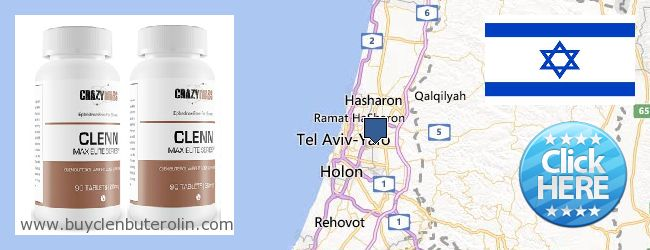 Where to Buy Clenbuterol Online HaMerkaz [Central District], Israel