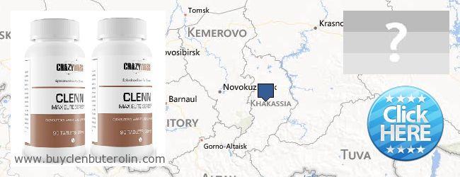 Where to Buy Clenbuterol Online Khakasiya Republic, Russia