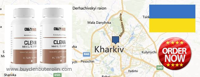 Where to Buy Clenbuterol Online Kharkiv, Ukraine