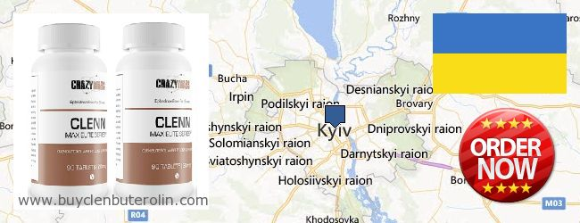Where to Buy Clenbuterol Online Kiev, Ukraine