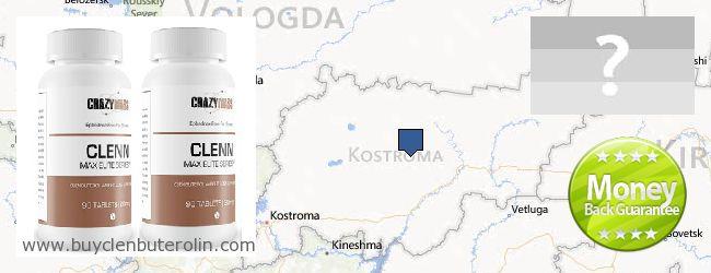 Where to Buy Clenbuterol Online Kostromskaya oblast, Russia
