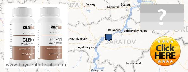 Where to Buy Clenbuterol Online Saratovskaya oblast, Russia