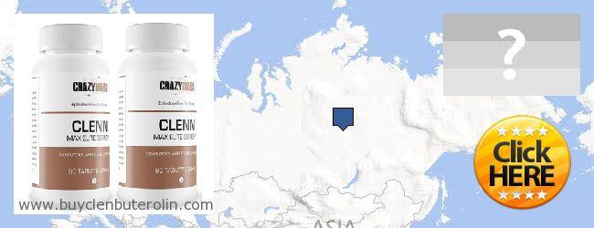 Where to Buy Clenbuterol Online Taymyrskiy (Dolgano-Nenetskiy) avtonomnyy okrug, Russia