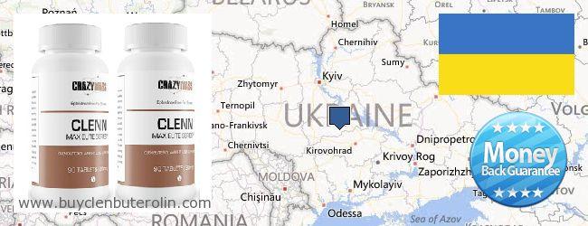 Where to Buy Clenbuterol Online Ukraine