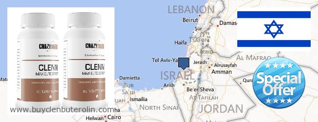 Where to Buy Clenbuterol Online Yerushalayim [Jerusalem], Israel